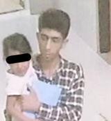 حکم اعدام کودک ازار شیرازی در ملا عام + جزئیات