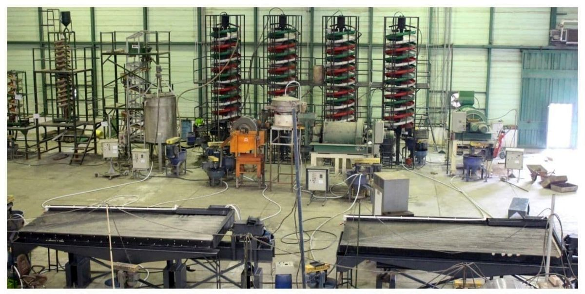 گواهی ثبت اختراع در مرکز تحقیقات فرآوری مواد معدنی ایران
