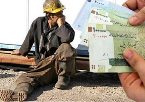 عیدی کارگران در سال 99 اعلام شد + مبلغ