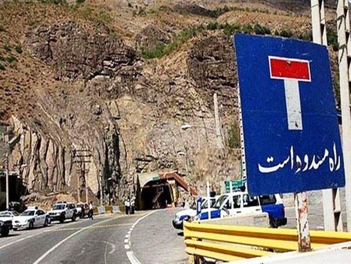 وضعیت جاده چالوس امروز 23 مرداد + فیلم