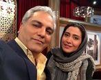مهران مدیری  جنجال ماجرای طلاق  از همسرش + عکس و علت طلاق