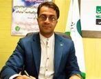 انتصاب مدیرشعب بانک قرض الحسنه مهر ایران در استان کرمانشاه