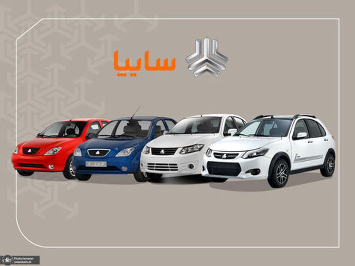 قیمت خودرو سایپا 15 خرداد + جدول