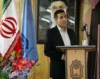 مدیرکل نظارت بر بیمه های زندگی بیمه مرکزی جمهوری اسلامی ایران منصوب شد