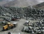 افزایش 216 درصدی تولید سنگ آهن در شرکت فراوری صنایع و معادن ماهان سیرجان