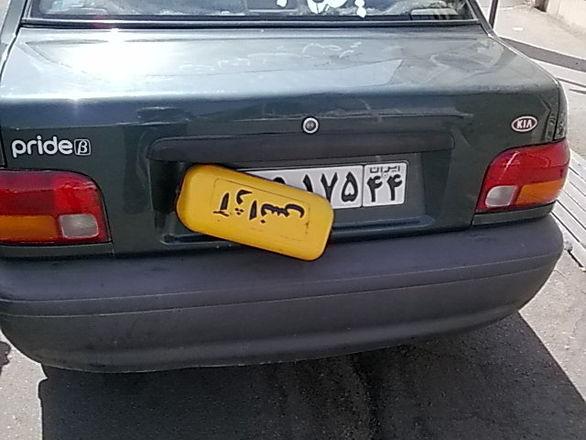 دلالی با پلاک تهران