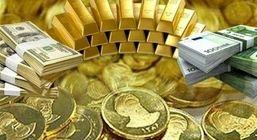 آخرین تغییرات قیمت طلا و سکه + جدول