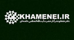 فیس بوک صفحه کاربری عربی رهبر انقلاب را پاک کرد