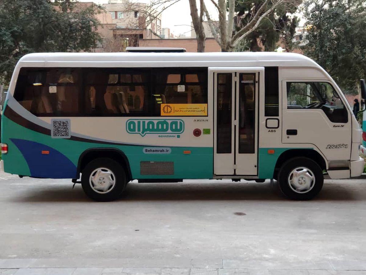 چگونه بلیط اتوبوس در تهران رزرو کنیم