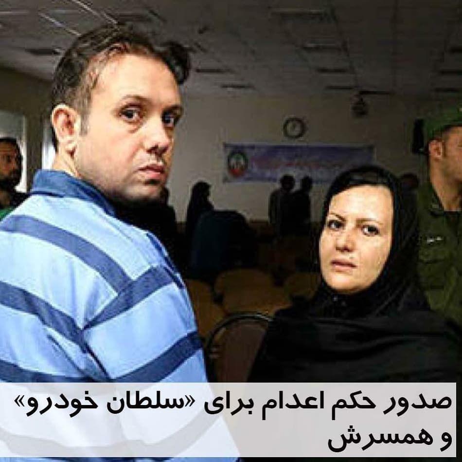 بیوگرافی وحید بهزادی و همسرش نجوا لاشیدایی + عکس