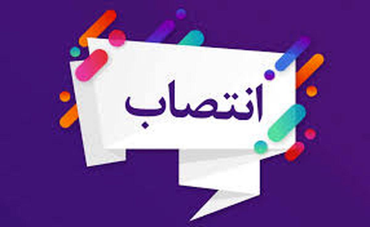 انتصاب مدیر شعب بانک قرضالحسنه مهر ایران در استان خوزستان