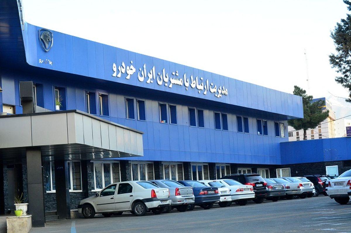 رضایت ۹۹ درصدی مشتریان ایرانخودرو