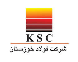 شرکت فولادخوزستان از حضور در سمپوزیوم اهن وفولاد انصراف داد