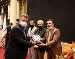 اهدا نشان عالی «مدیر سال» به مدیر عامل مجتمع فولاد خراسان