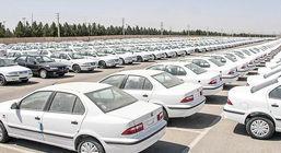قیمت روز خودرو دوشنبه ۳۰ دی؛ سیل افزایش قیمت در بازار