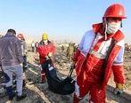 آخرین وضعیت شناسایی هویت قربانیان هواپیمای اوکراین