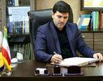 پیام تسلیت مدیرعامل به مناسبت فرارسیدن تاسوعا و عاشورای حسینی