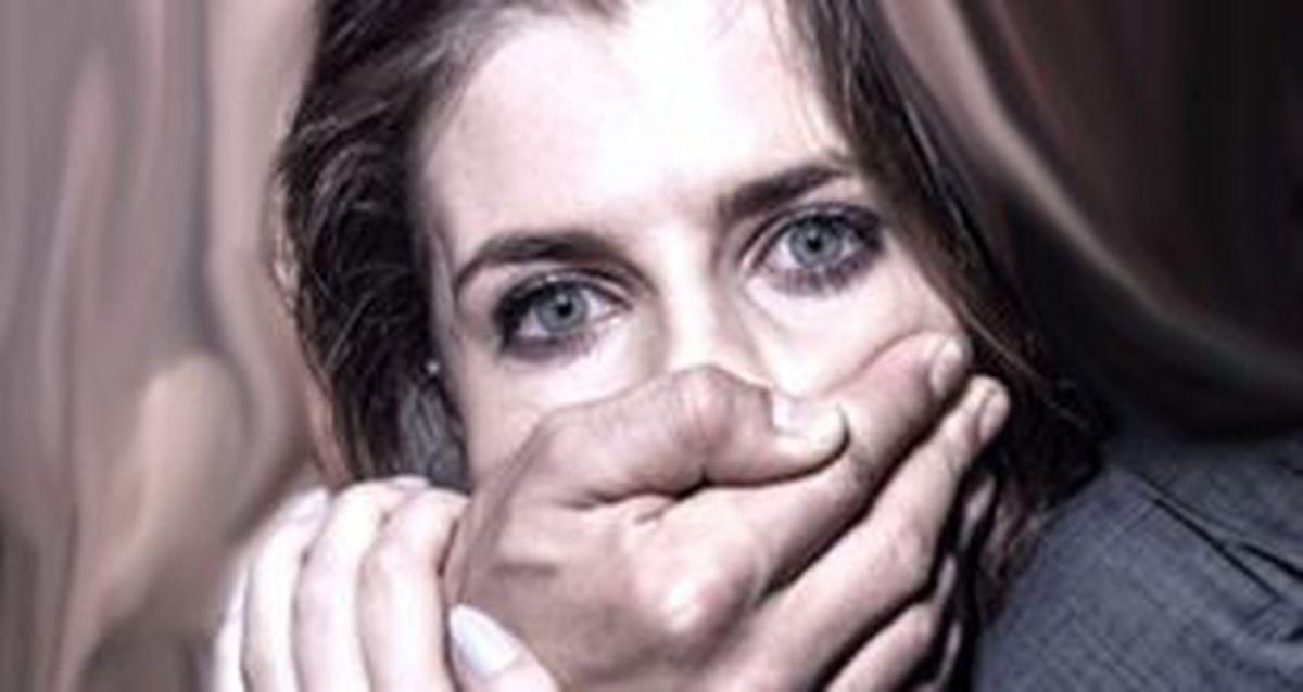 تجاوز جنجالی به زن 40 ساله به بهانه ماساژ + جزئیات