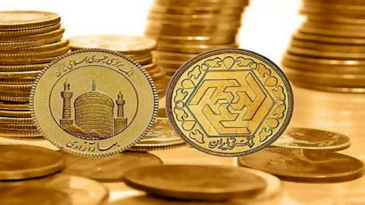 ریزش شدید قیمت سکه تا ظهر امروز + جزئیات