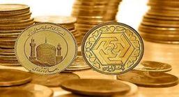 سکه 400 هزار تومان ارزان شد + آخرین قیمت