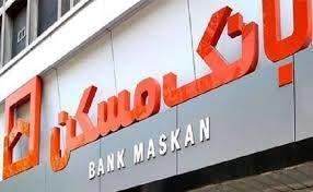 عملکرد مطلوب بانک مسکن استان لرستان در پرداخت تسهیلات به سیل زدگان