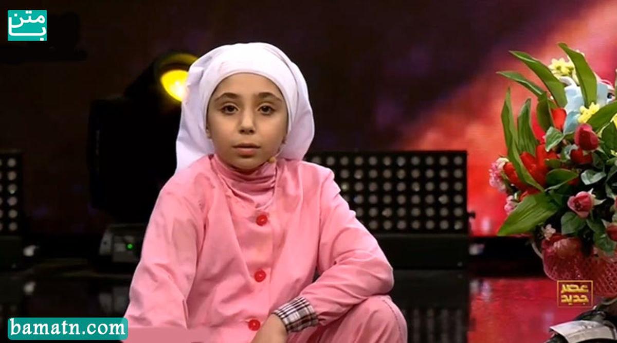 دختری که مستقیم به فینال عصرجدید رفت + فیلم اجرا