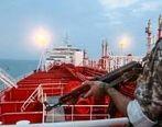 روایت جالب از نفتکش توقیف شده انگلیس