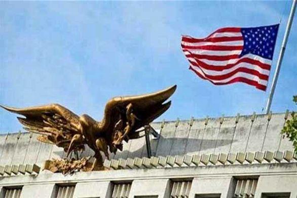 تظاهرات شدید اطراف سفارت آمریکا در لبنان