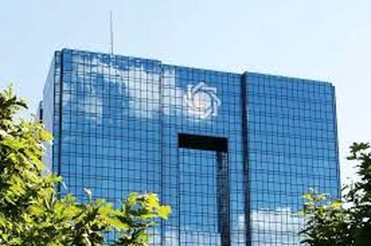 بانک مرکزی تعداد صرافی های مجاز را اعلام کرد