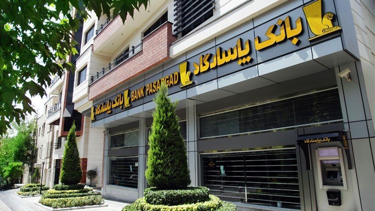 اعلام ساعت کاری شعب بانک پاسارگاد در ایام لیالی قدر