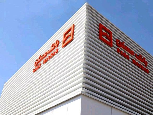 گرایش سازندگان بافت فرسوده به تسهیلات بانک مسکن