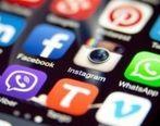 شبکههای مجازی در ترکیه فیلتر شد