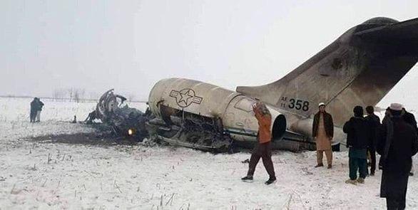 اجساد بازیابی و لاشه هواپیما ساقط شده در افغانستان منهدم شد