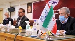 جلسه شورای عالی سرمایهگذاری صنایع شیر ایران با هدف توسعه زیر ساخت های پگاه