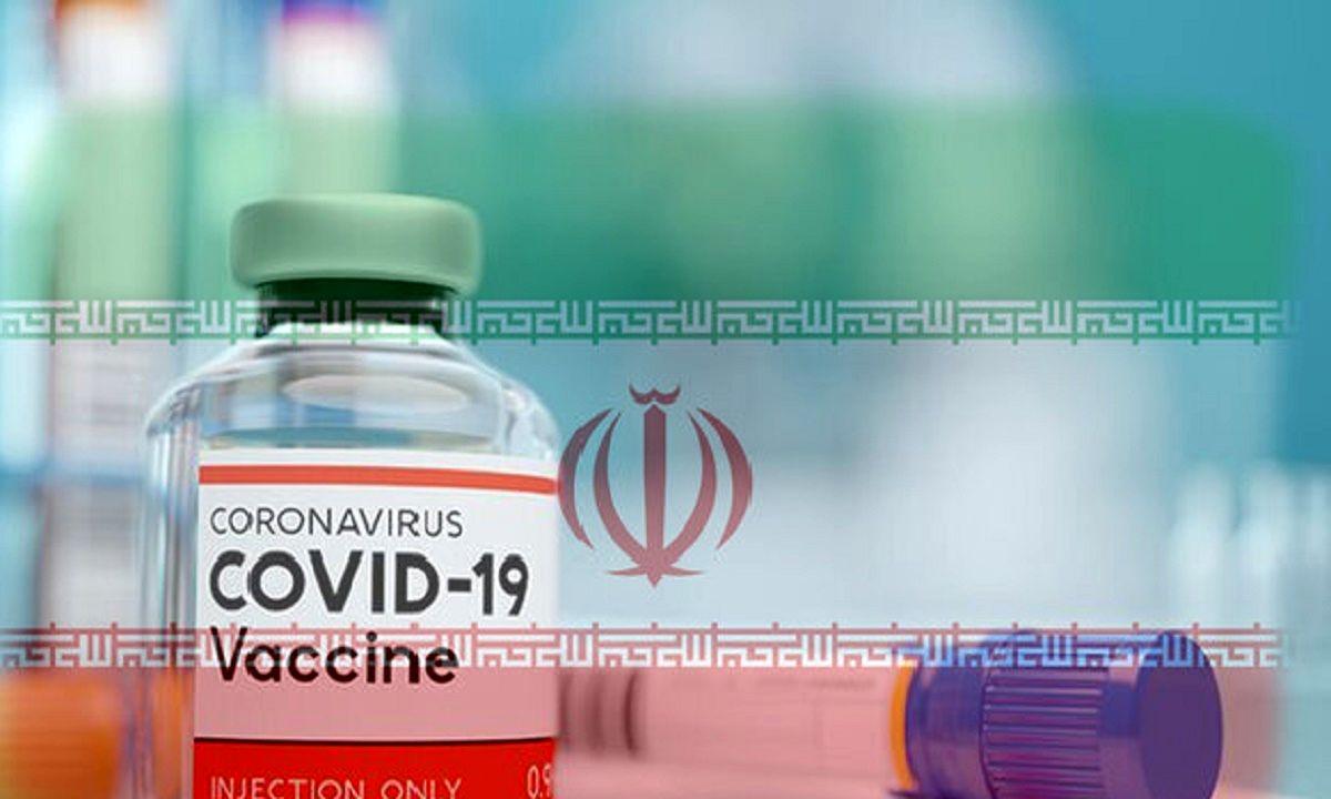 واکسن کرونا تا چه زمانی به ایرانی ها تزریق می شود؟