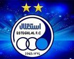 باشگاه استقلال قرارداد خود را فسخ کرد