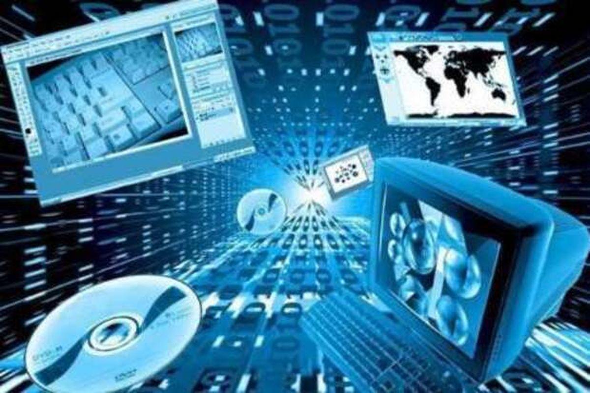 آینده دولت الکترونیک