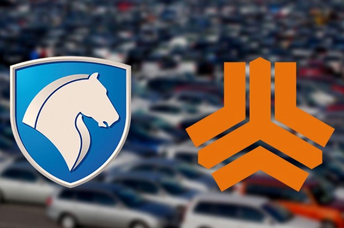 نهادهای ناظر بر قرعه کشی فروش فوق العاده خودروها کدامند؟