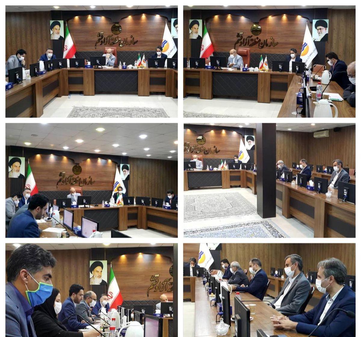 بررسی و ارائه طرح 5 پروژه عمرانی در منطقه آزاد قشم