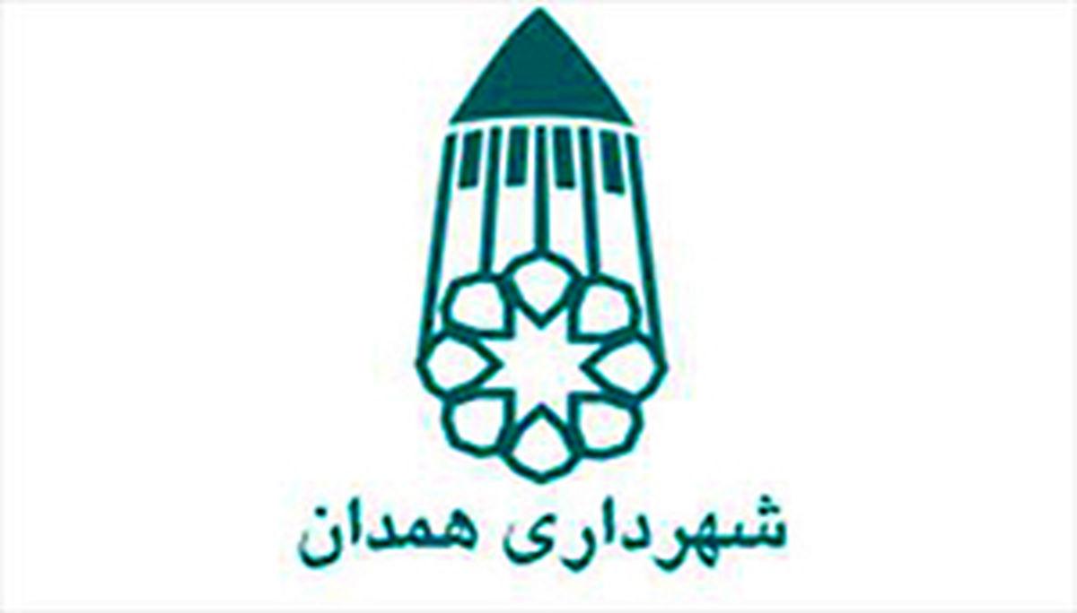 انتشار500 میلیارد ریال اوراق مشارکت شهرداری همدان