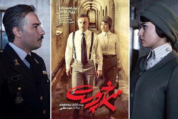 عید نوروز  | فیلم های شبکه سه در نوروز 99