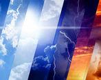 آخرین پیش بینی هواشناسی  برای شرایط جوی کشور