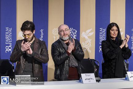 نشست خبری فیلم «تعارض» به کارگردانی محمدرضا لطفی