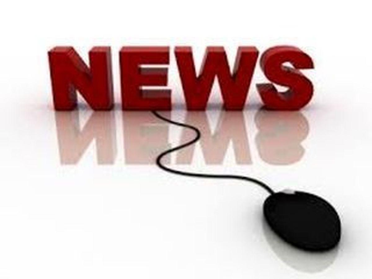 اخبار پربازدید امروز دوشنبه 11 آذر