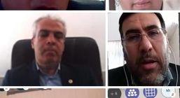 ارتباط تصویری شعب استان های خراسان رضوی، شمالی و جنوبی بیمه میهن با مدیرعامل از طریق ویدئو کنفرانس
