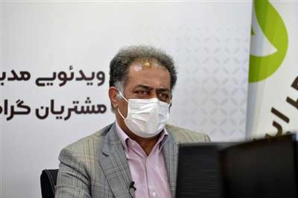 ارتباط تصویری مدیرعامل بانک مهر ایران با مشتریان