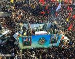 تعداد کشتگان مراسم تشییع پیکر سردار سلیمانی در کرمان