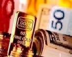 قیمت طلا، سکه و دلار امروز سه شنبه 99/08/20 + تغییرات