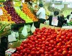 قیمت میوه شب یلدا در نقاط مختلف شهر