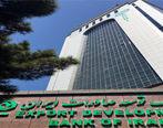 همکاری بانک توسعه صادرات با شرکتهای دانشبنیان